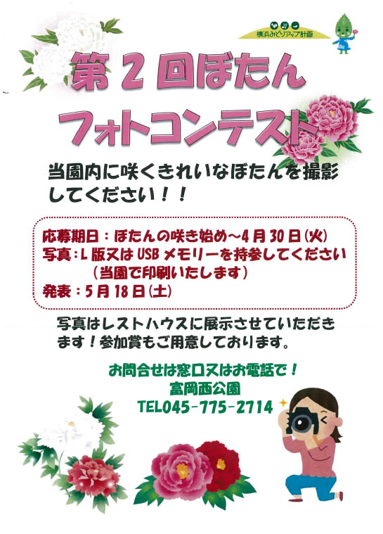 event_201904-3