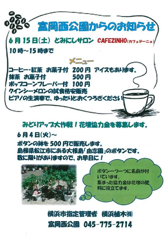 event_201906