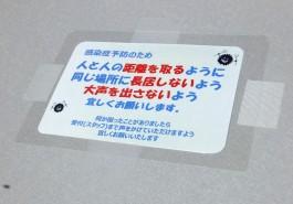 DSCF5641
